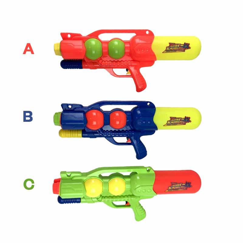 Pistola de agua 51 cm