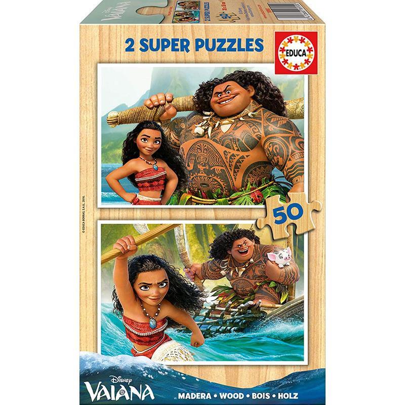 Educa puzzle madera 2x50 Vaiana