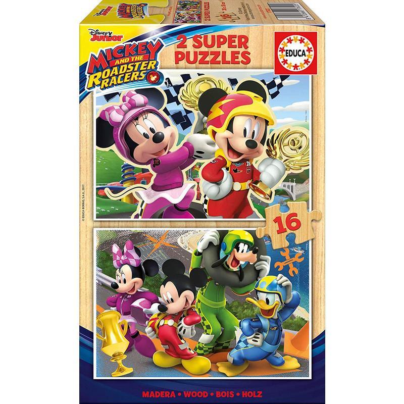 Educa puzzle madera 2x16 Mickey y los superpilotos
