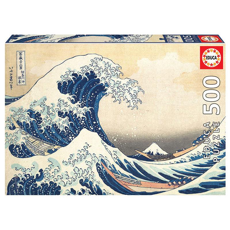 500 Gran Ola de Kanagawa