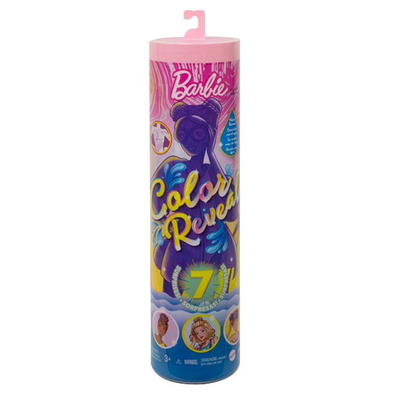 Barbie Color Reveal sol y arena