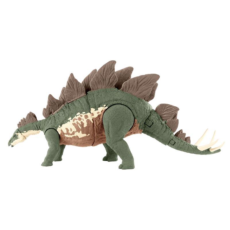 Jurassic World MegaStegosaurus