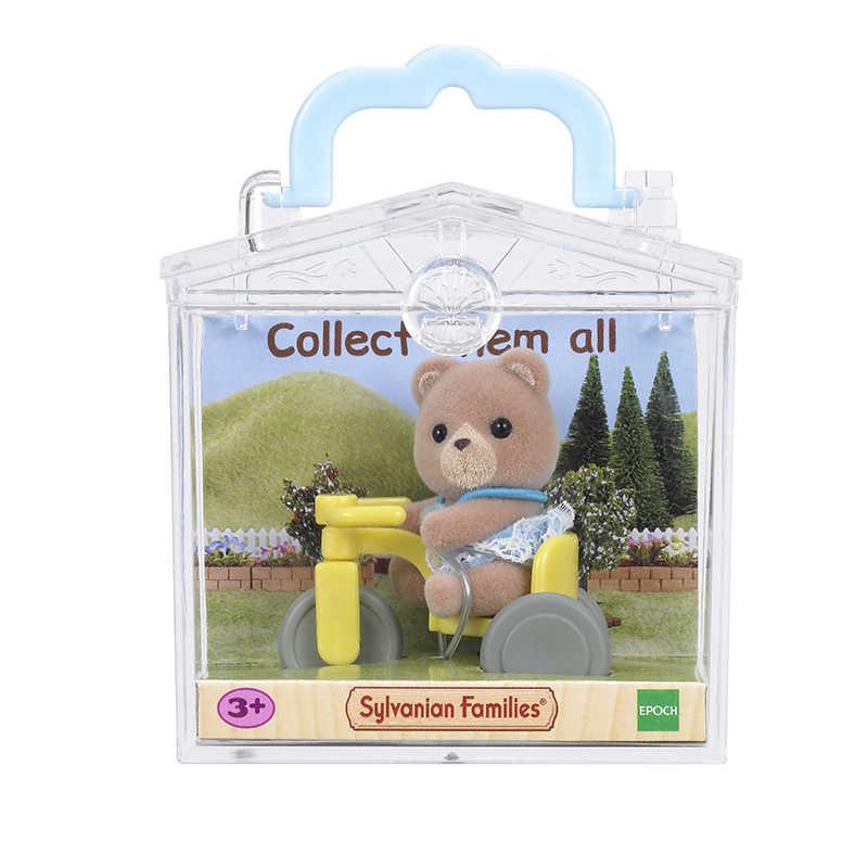 Sylvanian Families bebé para levar R1 oso