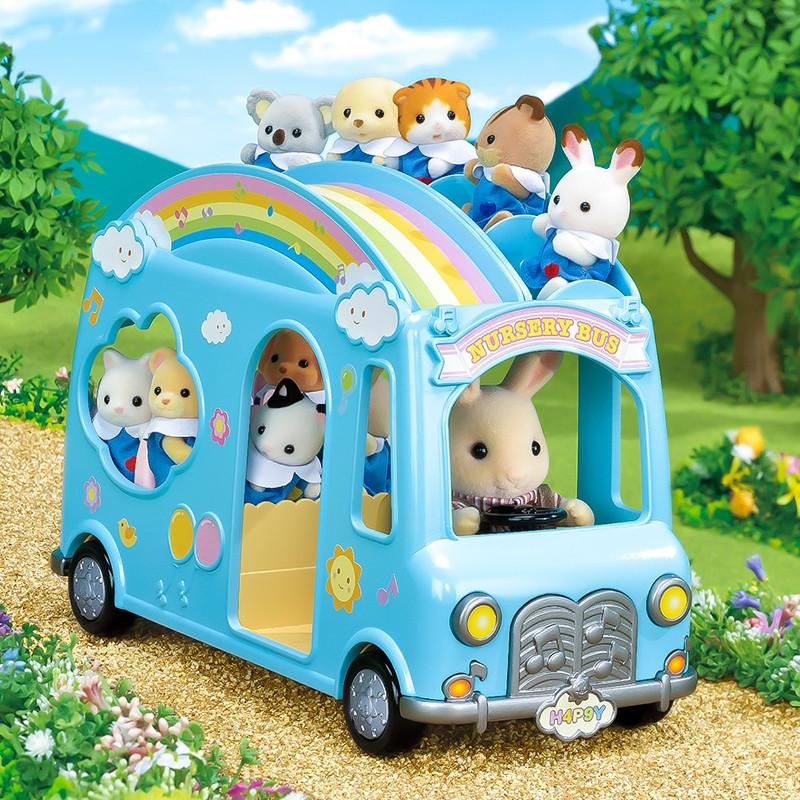 Sylvanian Families autobús de la guardería