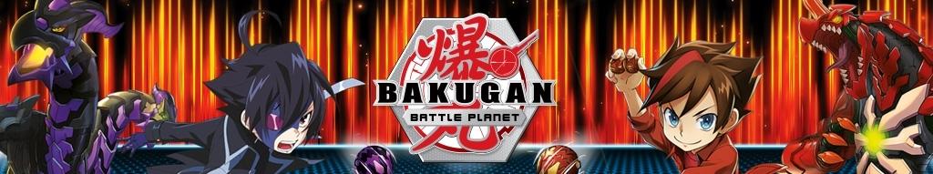 comprar Bakugan online